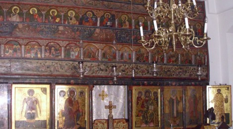 Biserica Bucur Ciobanu