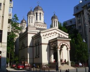 biserica zlatari